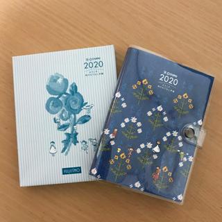 フェリシモ(FELISSIMO)の新品 フェリシモ 2020 手帳 【和のもてなし手帳】(手帳)