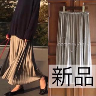 Demi-Luxe BEAMS - 【タグ付き新品】ベロアプリーツスカート