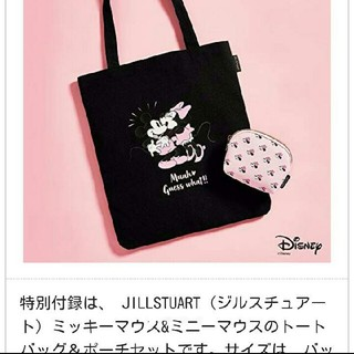 ジルスチュアート(JILLSTUART)の♥ミッキーミニートートバッグとポーチ♥(トートバッグ)