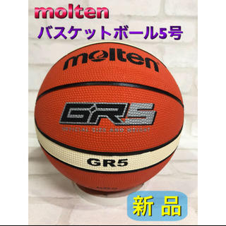 モルテン(molten)のmolten モルテン バスケットボール5号 小学生用 オレンジ(バスケットボール)