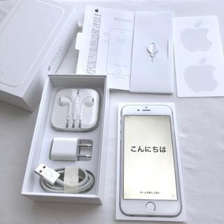 アップル(Apple)のiPhone6 16GB シルバー付属品あり 4.7インチ SoftBank(スマートフォン本体)