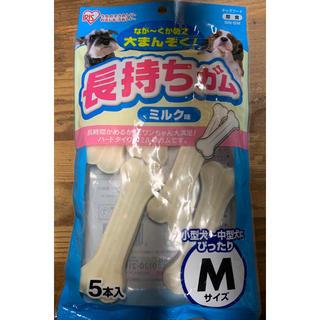 アイリスオーヤマ(アイリスオーヤマ)の長持ちガム ミルク味(ペットフード)