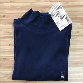 MUJI (無印良品) - 【新品】無印 ハイネック 長袖 Tシャツ ネイビー オーガニックコットン