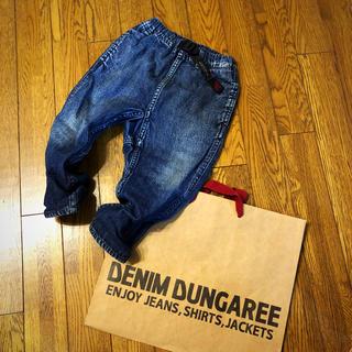 デニムダンガリー(DENIM DUNGAREE)の美品 デニム&ダンガリー  グラミチ イージーデニム 110(パンツ/スパッツ)