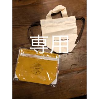 コスメキッチン(Cosme Kitchen)の帆布ポーチ&CosmeKitchen袋のセット(ポーチ)