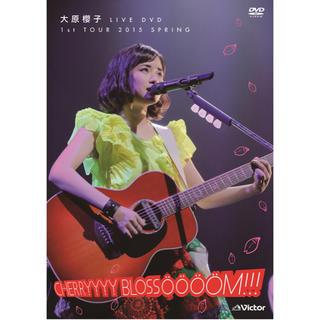 ビクター(Victor)の大原櫻子 LIVE DVD(ミュージック)
