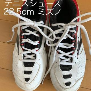 ミズノ(MIZUNO)のミズノ テニスシューズ 22.5cm(シューズ)