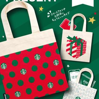 スターバックスコーヒー(Starbucks Coffee)のスターバックス   2019クリスマス ノベルティ ミニトート(ノベルティグッズ)