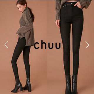 チュー(CHU XXX)の[新品]chuu -5kg  jeans(デニム/ジーンズ)