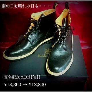 【希少モデル・定価¥18,360】RAINMAN レインブーツ 29.5cm 黒(ブーツ)