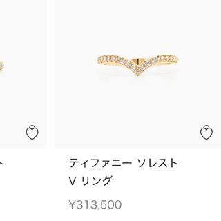ティファニー(Tiffany & Co.)のTiffanyVリング(リング(指輪))