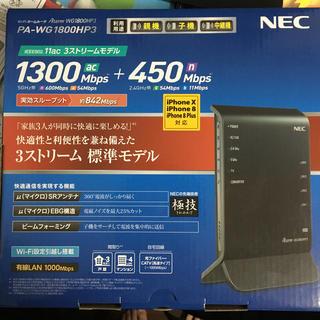 NEC - NEC PA-WG1800HP3 ホームWifiルーター
