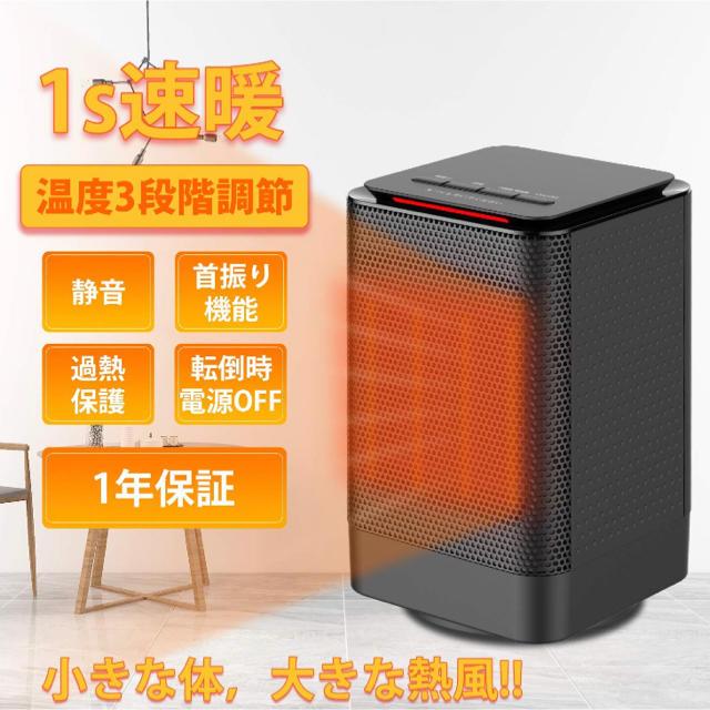 ファンヒーター 足元  スマホ/家電/カメラの冷暖房/空調(電気ヒーター)の商品写真