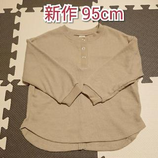 フタフタ(futafuta)のテータテート ワッフルロンT 95cm(Tシャツ/カットソー)