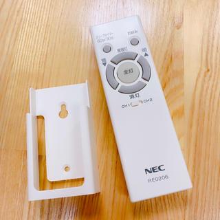エヌイーシー(NEC)のNEC リモコン(天井照明)