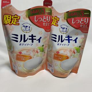 ギュウニュウセッケン(牛乳石鹸)の牛乳石鹸 ミルキィボディソープ モイスチャーソープの香り しっとり仕立て 2個(ボディソープ/石鹸)