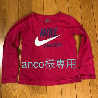 NIKE - NIKE長袖Tシャツ 女の子 120
