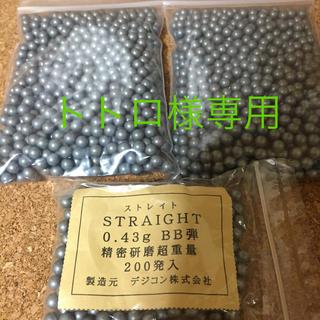 デジコン製造 精密研磨超重量BB弾  0.43 2000発+200発((その他)