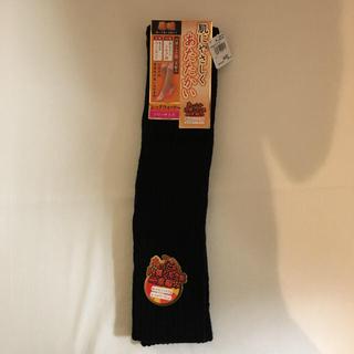 ユニクロ(UNIQLO)の新品 レッグウォーマー ブラック フリーサイズ 履暖 シルク混(レッグウォーマー)