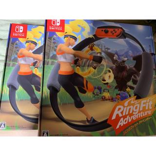 ニンテンドースイッチ(Nintendo Switch)のリングフィット アドベンチャー 2つセット(家庭用ゲームソフト)