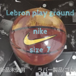 NIKE - バスケットボールNIKE7号球