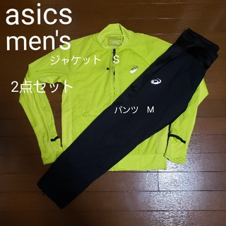 asics - asics ウィンド ブレイカー ランニング ジャケット パンツジャージ