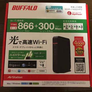 Buffalo - BUFFALO WiFi 無線LAN ルーター WHR-1166DHP3