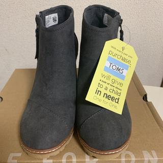 TOMS - トムズ【TOMS】ショートブーツ23.5cm 新品・未使用品