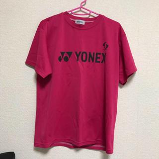 ヨネックス(YONEX)のテニス ヨネックス(ウェア)