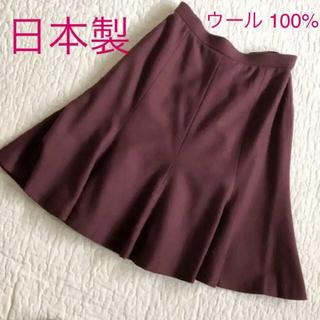 LE MEILLEUR ワイン色 毛 ウール100% フォーマル フレアスカート(ひざ丈スカート)