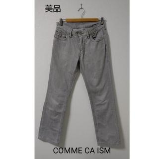 コムサイズム(COMME CA ISM)のCOMME CA ISM  グレー  デニムパンツ  ジーンズ(デニム/ジーンズ)