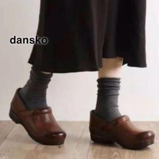 ダンスコ(dansko)のダンスコ(dansko)プロフェッショナル Pro XP whisky(ローファー/革靴)