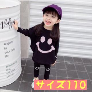ニコちゃんセットアップ♡韓国子供服♡スカッツ(その他)