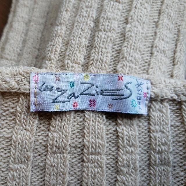 armoire caprice(アーモワールカプリス)のアーモワールカプリス Zazies  ニット レディースのトップス(ニット/セーター)の商品写真