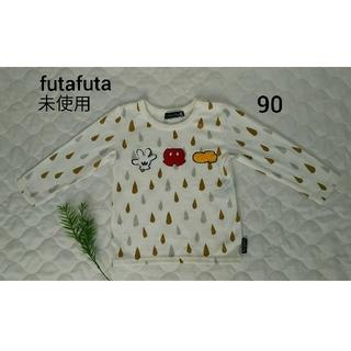 フタフタ(futafuta)の【未使用】futafuta ミッキー柄 長袖 ロンT 90㎝(Tシャツ/カットソー)