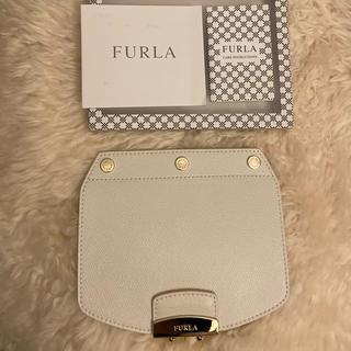 フルラ(Furla)のFURLA フルラ メトロポリス カスタム用フラップ ホワイト ボックス・保証書(その他)