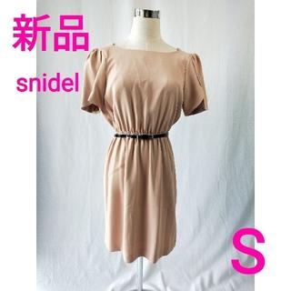スナイデル(snidel)の【新品】snidel スナイデル ワンピース ドレス パーティドレス サイズ0(ミディアムドレス)