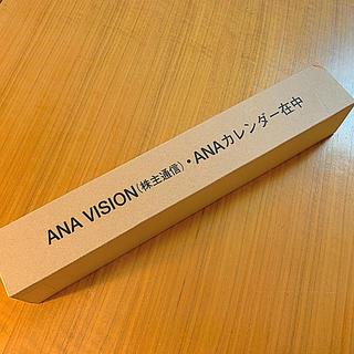 エーエヌエー(ゼンニッポンクウユ)(ANA(全日本空輸))のANA 壁掛けカレンダー 2020年(その他)