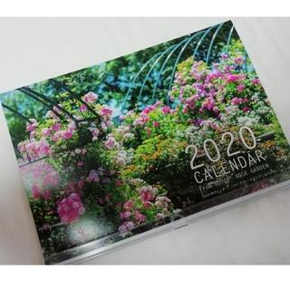 ROYCE 2020年 カレンダー(カレンダー/スケジュール)
