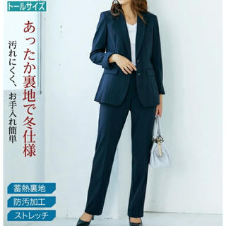 ニッセン(ニッセン)の新品☆トールサイズ、蓄熱パンツスーツ(スーツ)