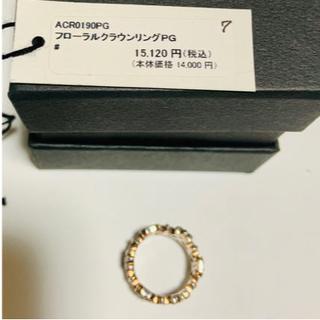 アルテミスクラシック(Artemis Classic)のアルテミスクラシック クラウンリングPG(リング(指輪))