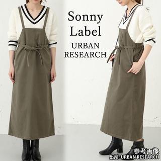 Sonny Label - Sonny Label サロペットスカート