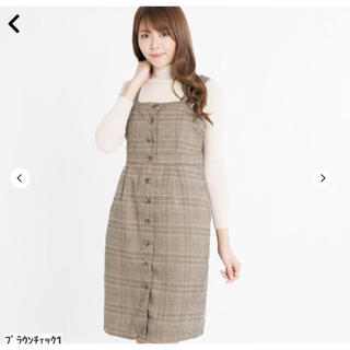 ウィゴー(WEGO)のチェックタイトジャンパースカート(ひざ丈ワンピース)