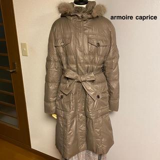 アーモワールカプリス(armoire caprice)の【armoire caprice】アーモワール カプリス 3way ダウンコート(ロングコート)