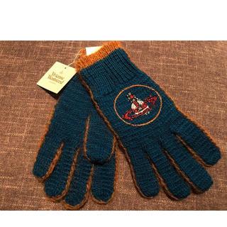 ヴィヴィアンウエストウッド(Vivienne Westwood)の新品 Vivienne Westwood ヴィヴィアン オーブ 手袋 タグ付き(手袋)
