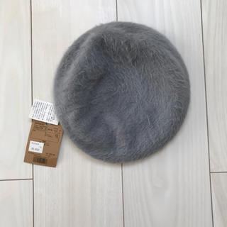 ジーナシス(JEANASIS)の値下げ ジーナシス ファーベレー帽(ハンチング/ベレー帽)