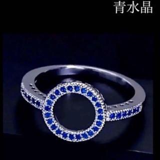 集中力を届ける青水晶SV925 Circle ring リング(リング(指輪))