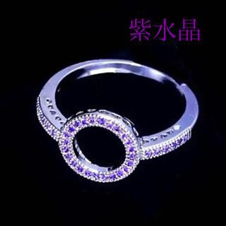 【SALE】精神的な強さを届けるラベンダーカラー水晶 SV925リング(リング(指輪))