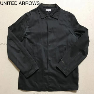 ユナイテッドアローズ(UNITED ARROWS)の黒 ジャケット(ステンカラーコート)