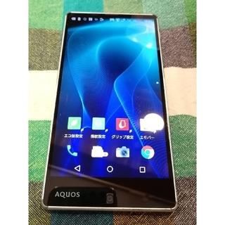 アクオス(AQUOS)のAQUOS Xx2 ホワイト 中古 完動品 502SH  (スマートフォン本体)